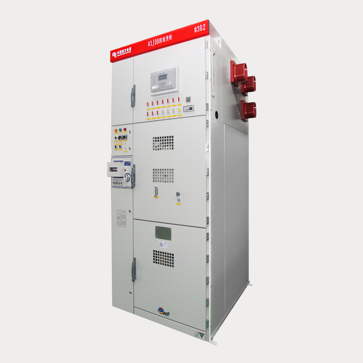XGN2B-12 箱型固定式交流金属封闭开关设备(10kV固定式开关柜、10kV配网固定式开关柜)