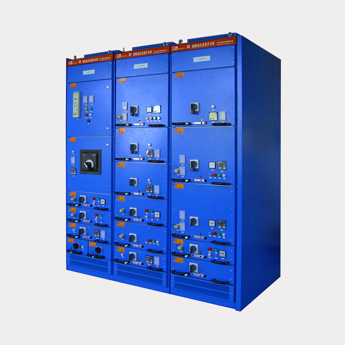 SGZ-H-K3核极(安全级)低压抽出式成套开关设备