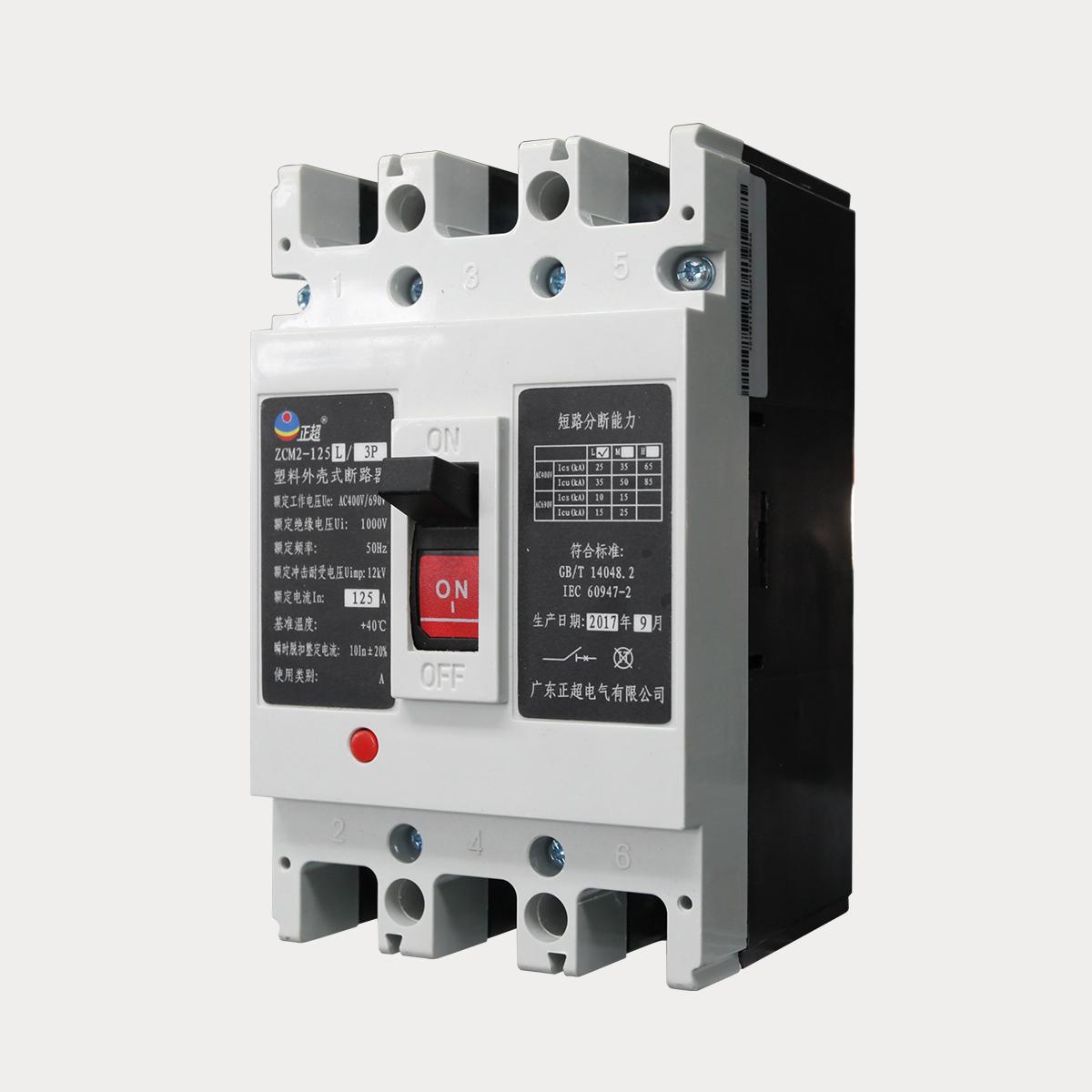 ZCM低压塑壳断路器
